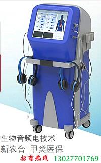 胃肠科仪器--治疗仪