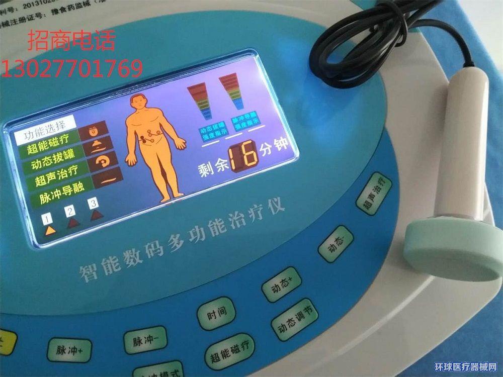 儿科多功能(透药/脉冲/热敷/远红外)治疗仪