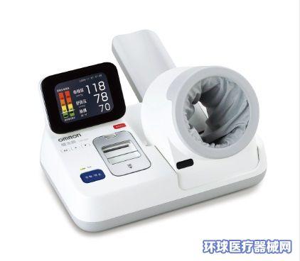 欧姆龙全自动电子血压计HBP-9021