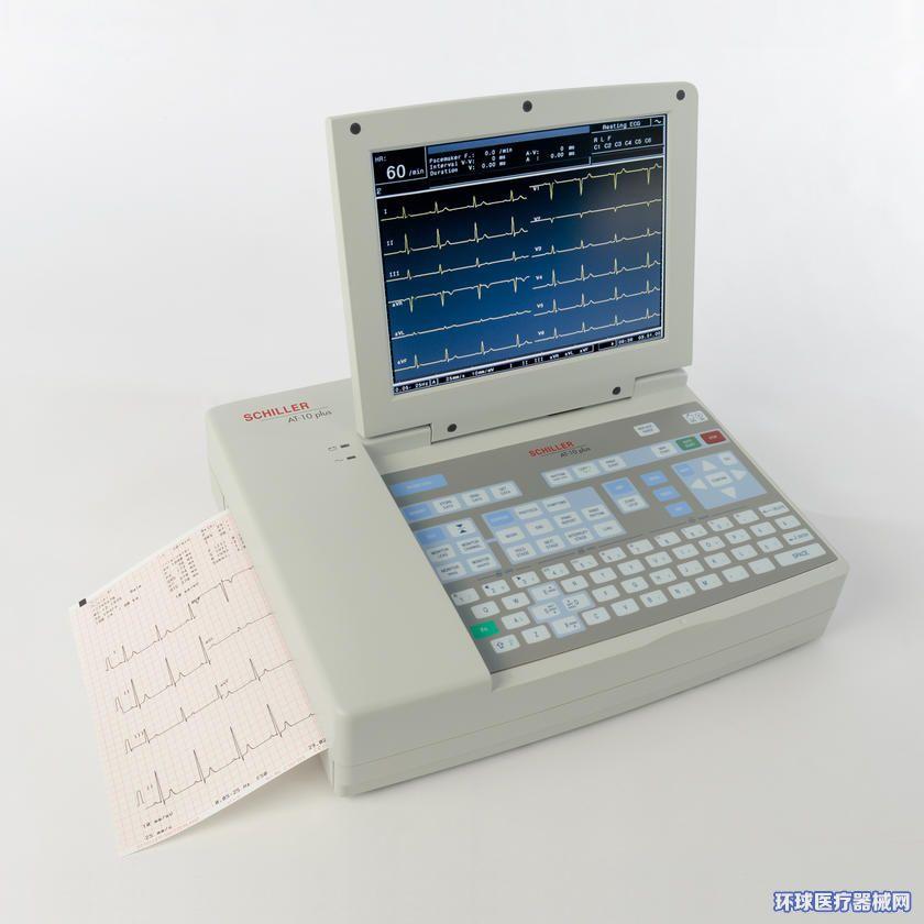 席勒AT-10 plus心电图机