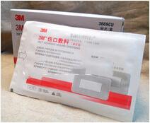 3M(美国进口)透明伤口敷料(医用伤口敷料贴)
