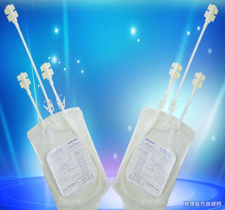 抗氧化臭氧血袋/一次性臭氧血袋,无菌,双路设计z