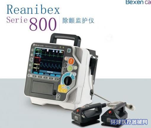 西班牙倍克森除颤监护仪REANIBEX800