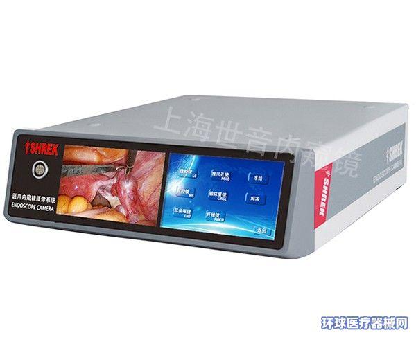 智能数字全高清内窥镜摄像机HD901