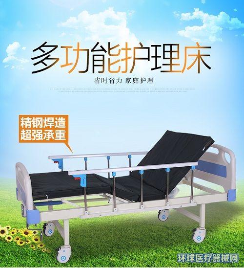 医疗床厂A湘潭医疗床厂家A医疗床厂家批发