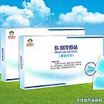 医用硫酸镁湿敷贴(医用冷敷贴)