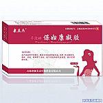 康美杰卡波姆保妇康凝胶(临床医保免投标)