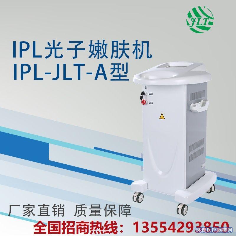 IPL光子嫩肤仪器国产品牌有哪些_医学美容设备