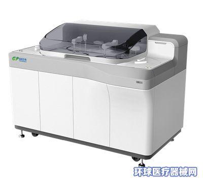 微量元素及电解质测定试剂生化试剂项目菜单