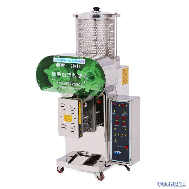 【厂家直销】常温1+1煎药包装一体机自动中药包装煎药机