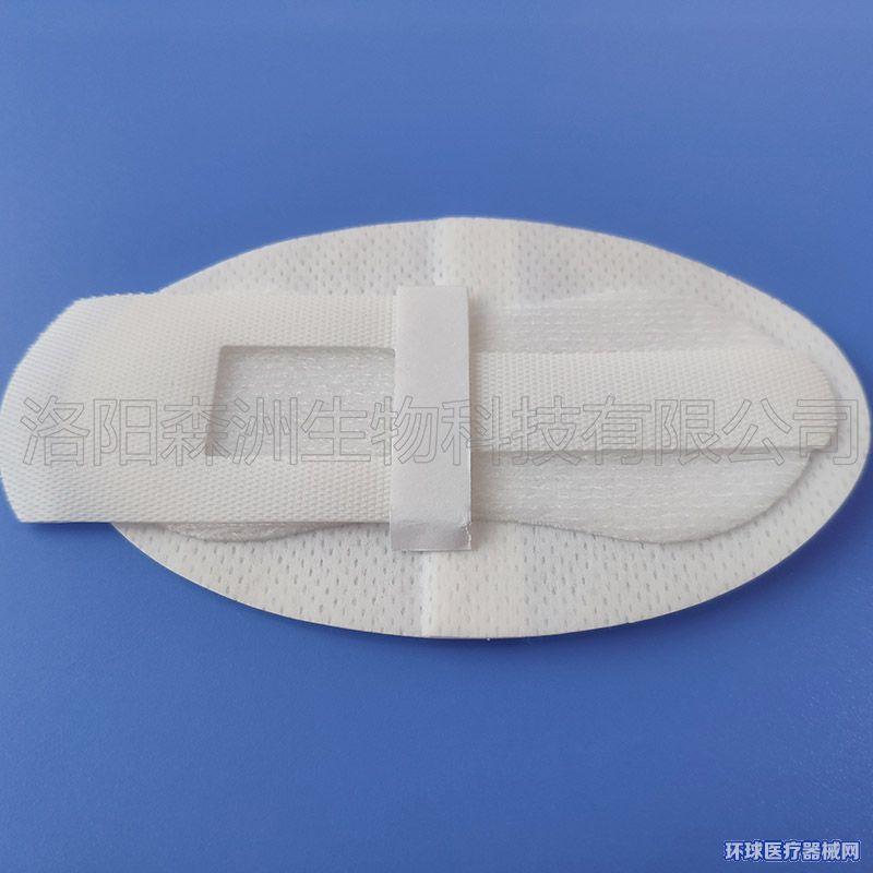 一次性体表导管固定装置(导尿管固定装置)