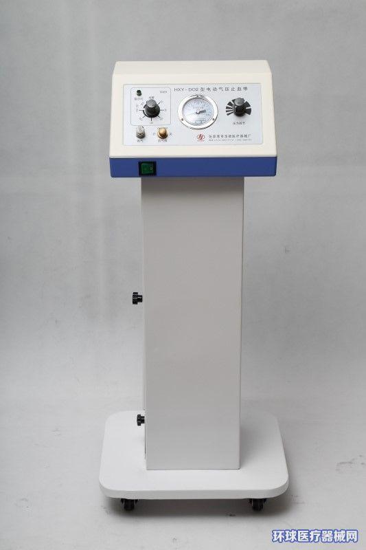 供应华新D01-D05电动气压止血带