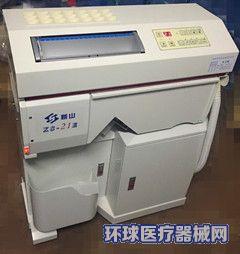 诊所西药片剂胶囊药粉两用自动包药机浓中药颗粒自动分包机21E