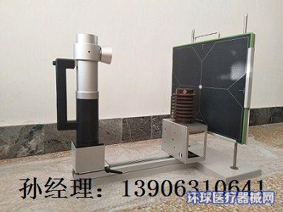 可移动可拆卸的便携式X光机