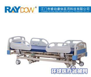 RD-YE3005A款多功能电动护理床ICU病床老人院护理床