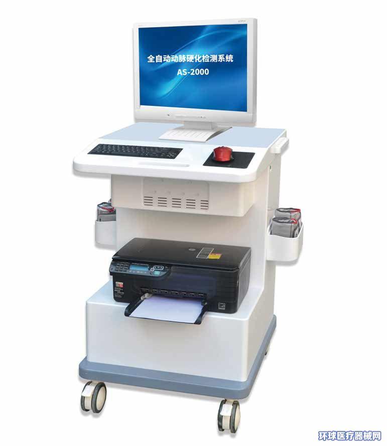 动脉硬化检测仪