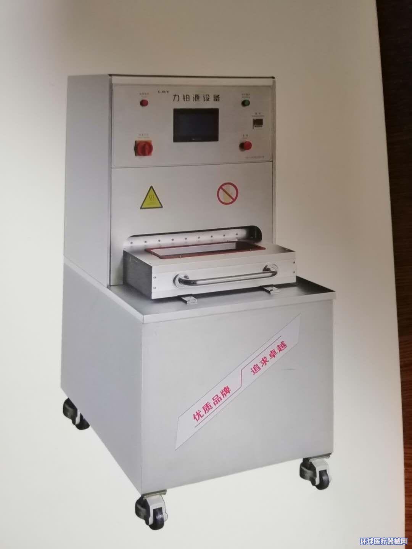 医用吸塑热合机智能热合机超声波清洗机