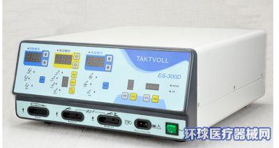 TAKTVOLL索吉瑞国产高频电刀ES-300D