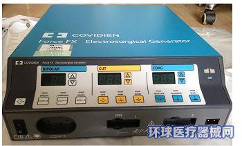美国柯惠Covidien高频电刀ForceFX-8CS