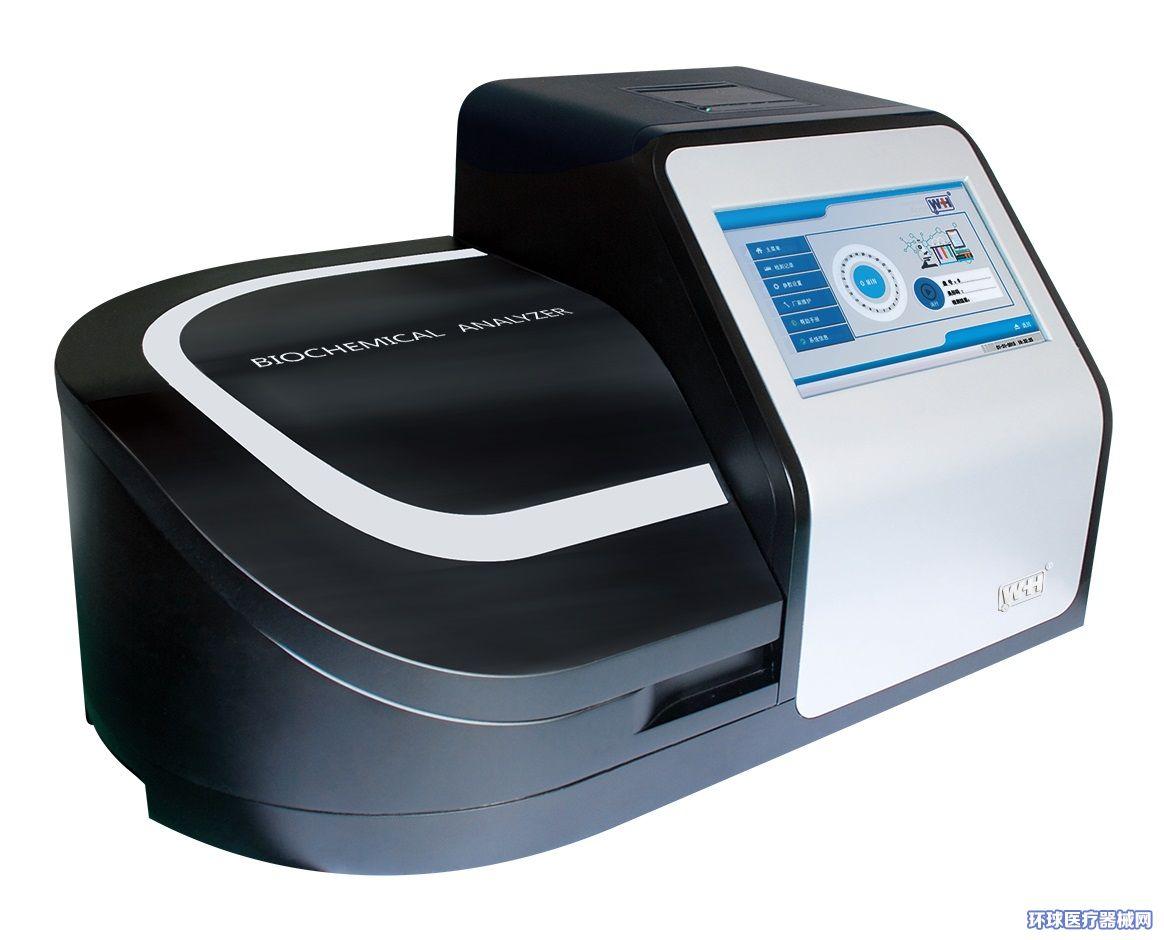 胶体金免疫层析分析仪