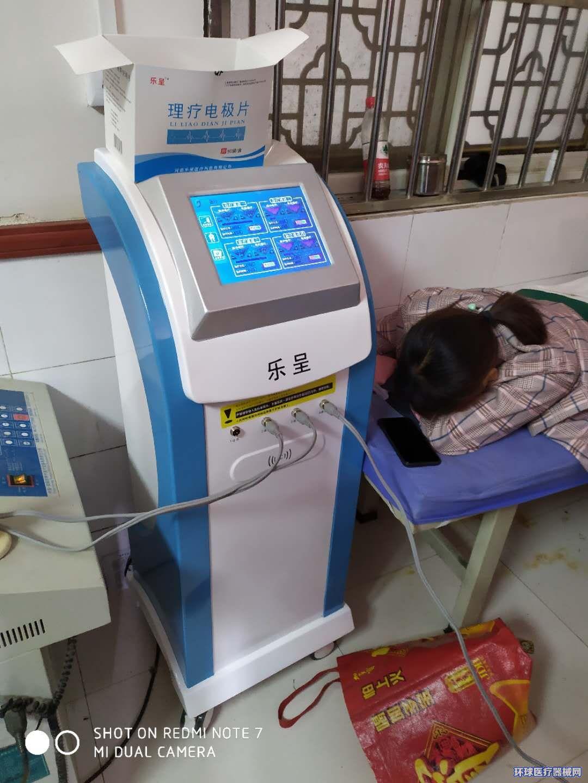 电脑中频治疗仪