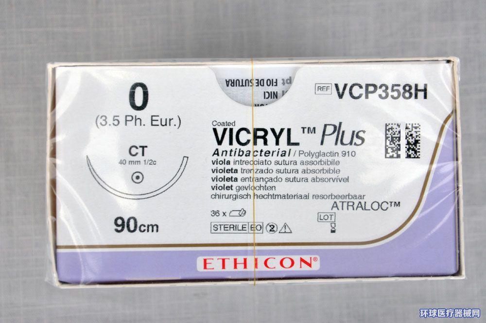 美国强生ETHICON可吸收性缝线VCP358H