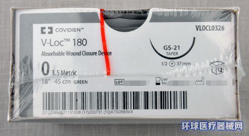 美国柯惠可吸收缝合线(带针)VLOCL0326