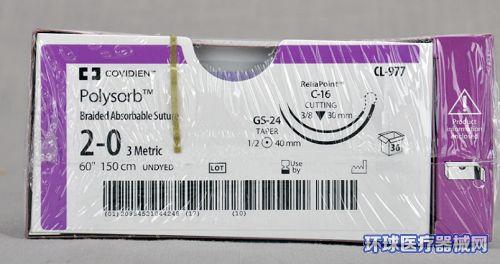 美国柯惠合成可吸收性外科缝线(带针)CL977