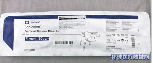 美国柯惠Covidien无线超声切割刀SCD396