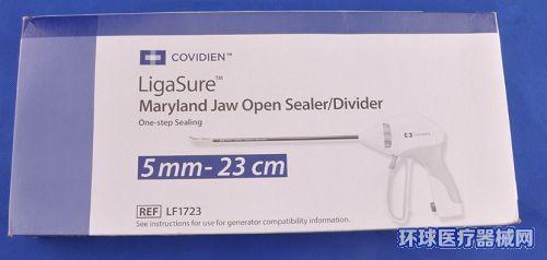 美国柯惠Covidien钳口手术闭合器/分割器LF1723