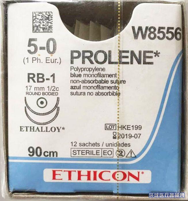 美国强生ETHICON缝合线W8556