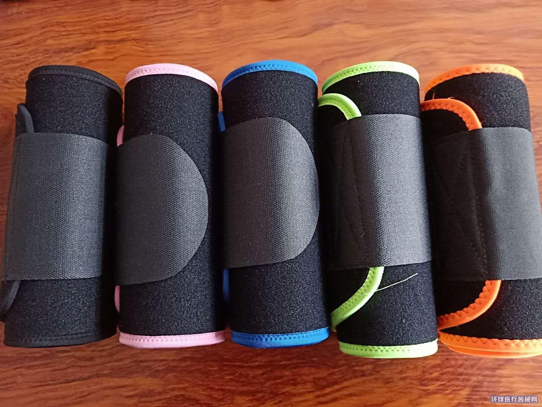 现货供应运动护腰带/彩色护腰带/可调节护腰带颜色齐全