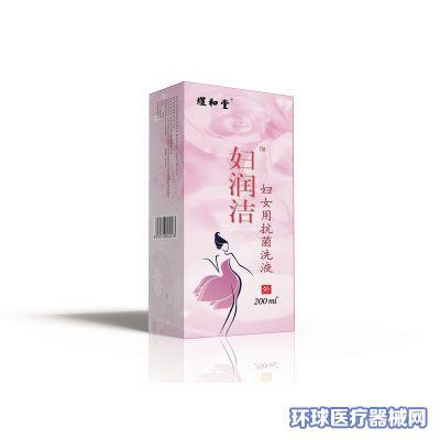 妇科洗液代加工妇科消字号抑菌产品