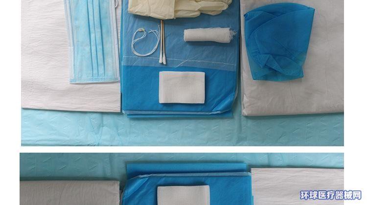 无菌产包的配置