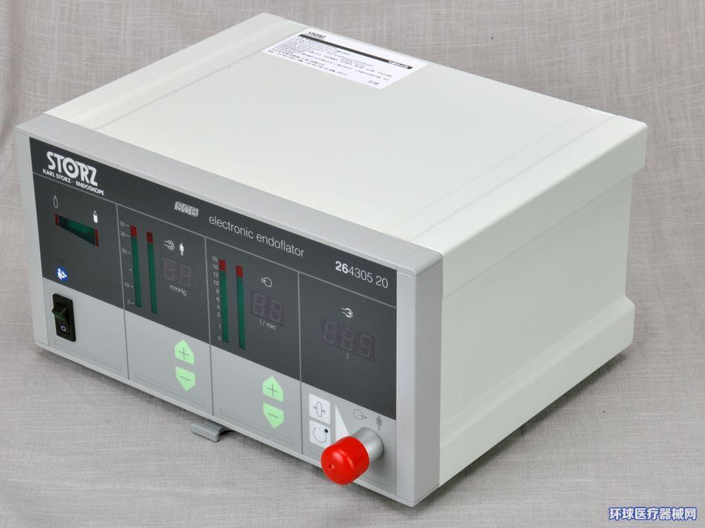 德国史托斯气腹机主机26430508-1