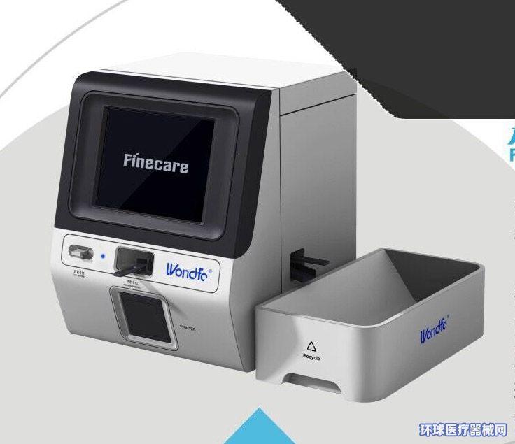干式荧光免疫分析仪FS-205