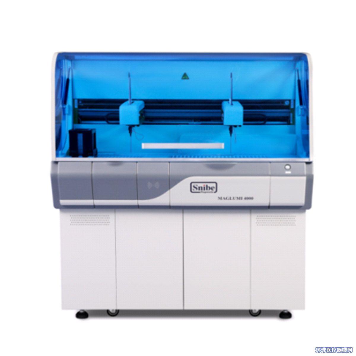 全自动化学发光免疫分析仪MAGLUMI4000
