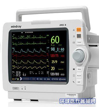 迈瑞病人监护仪iMEC8