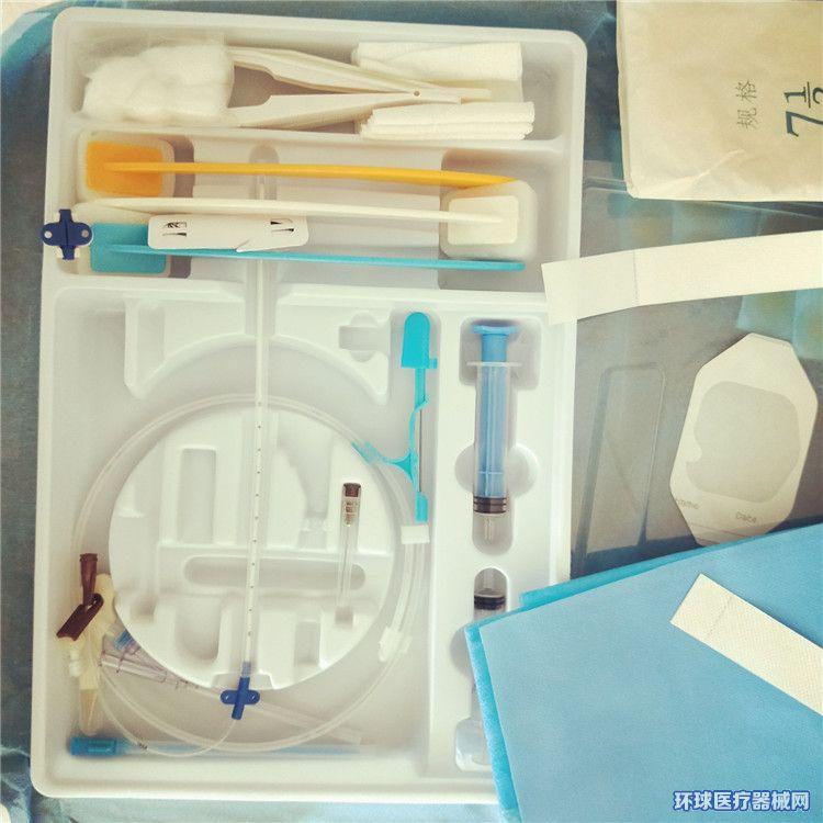 一次性使用中心静脉导管包