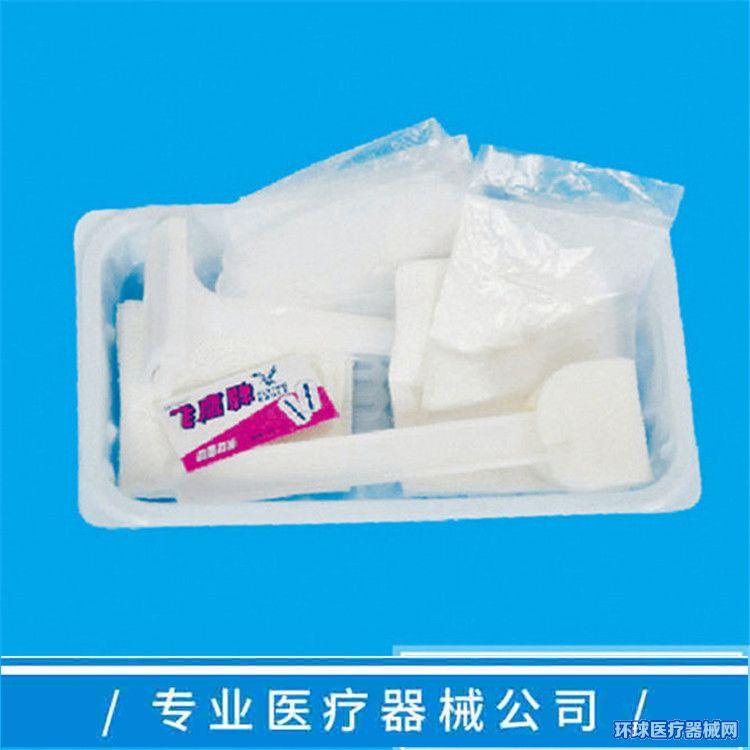 一次性使用医用备皮包无菌备皮包