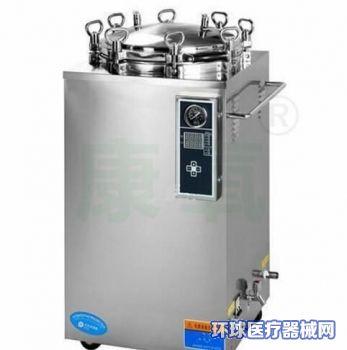 立式压力蒸汽灭菌器LS-100LD