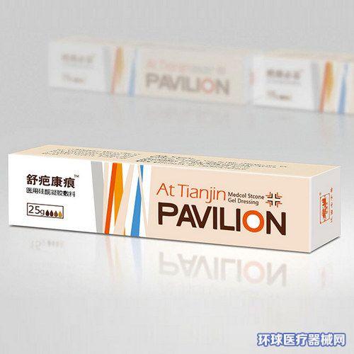 医用硅酮凝胶敷料的使用方法