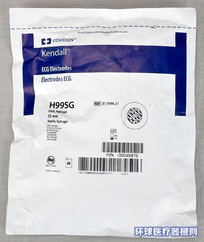 美国柯惠Covidien一次性使用心电电极HSG