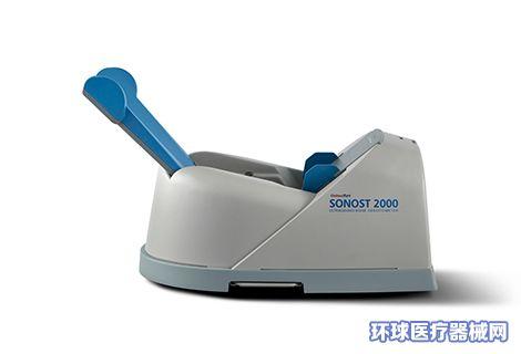 SONOST-2000(韩国Osteosys骨密度仪)