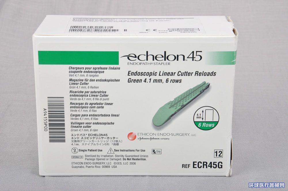 美国强生腔镜直线型切割吻合器和钉仓ECR45G