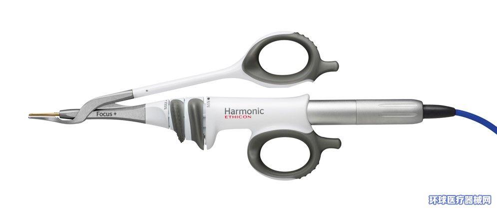 美国强生超声高频外科集成系统超声刀头HAR9F