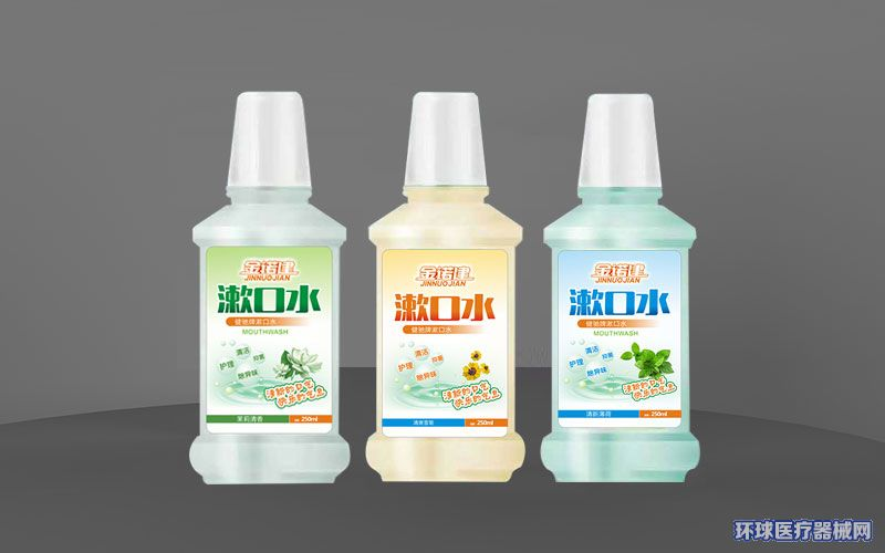金诺建漱口水祛口腔异味强效杀菌