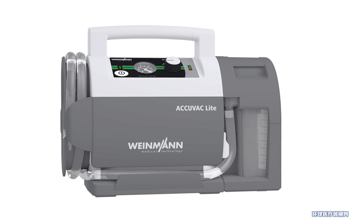 德国进口维曼吸引器ACCUVACLite(电动吸痰器)