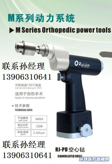 穿克氏针髓内针使用的空心钻医用电动锯钻