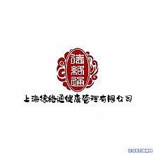 上海德络通健康管理有限公司